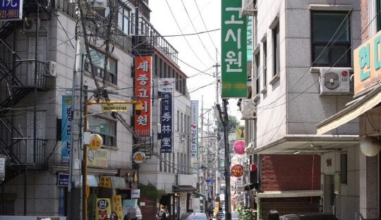 대출 상품 내놔도…서울 도심 역세권 아파트 꿈도 못 꾸는 청년들